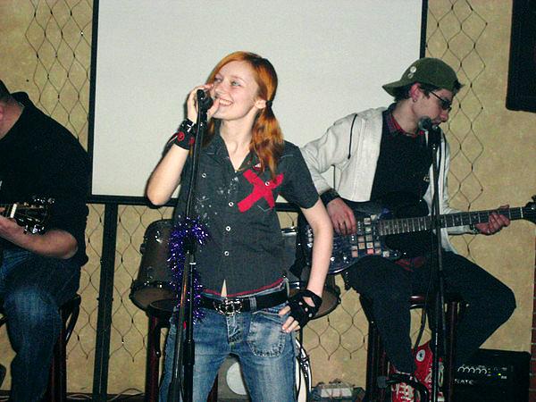 Лолита Быстрова на дне рождения группы лондон