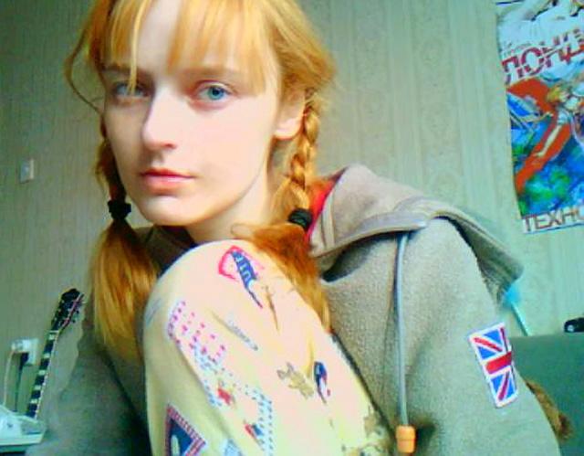 Лолита Быстрова в пижаме