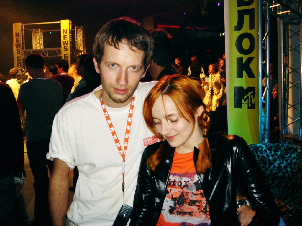 Лолита Быстрова и Григорий Кулагин на дне рождения MTV